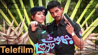 Jhoot Wala Love - Telefilm | Urdu 1 | Mohsin Abbas Haider, Ushna Shah