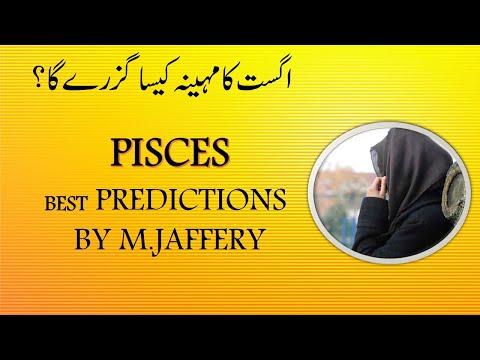 August 2019 Pisces Horoscope