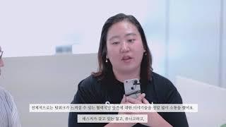 [스타트업 오피스 체인지 프로젝트] 앤스페이스 편 5분 영상