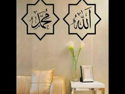supplier dropnshop wall sticker transparant kaligrafi islam allah