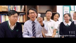 Publication Date: 2019-05-10 | Video Title: 慕光英文書院燒雞翼大賽