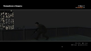 Grand Theft Auto IV Multiplayer: Team Deathmatch, Cops and Crock's with THE4RTEMON1 LiVE