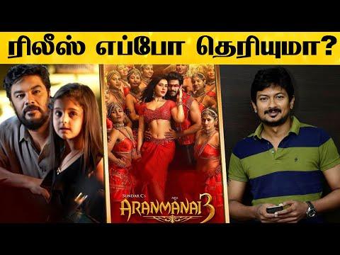 அரண்மனை 3 படத்தை கைப்பற்றிய Udhayanidhi Stalin! - Release எப்போ தெரியுமா? | Arya. Raashi Khanna