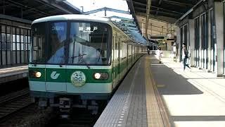 2017.10.08 神戸市営地下鉄 西神・山手線 伊川谷駅⑧