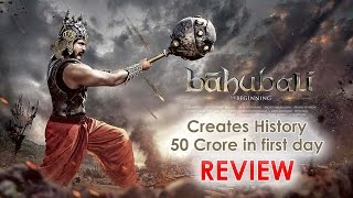 Baahubali  || Movie Review  || Prabhas, Rana Daggubati, Anushka, Tamannaah