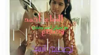 Download Video الشاعر أحمد ودنجاع MP3 3GP MP4