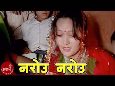 Narou narou By Bishnu Majhi and Tika Chhetri Prakriti