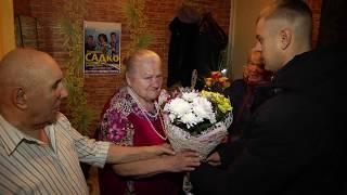 60 лет совместной жизни