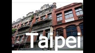 【 うろうろ台湾 】 台湾 台北市 迪化街 乾物 高級食材 漢方薬 百年 老舗 がいっぱい