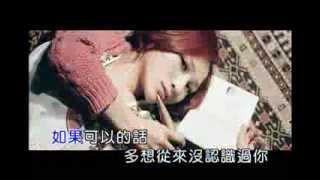 Rachel Liang 梁文音 - 分手後不要做朋友KTV (三立-回到愛以前片尾曲)
