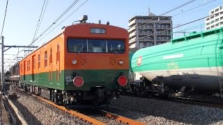 EF65 2127 クモヤ143配給離合 2017.3.22