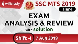 SSC MTS (7 Aug 2019, 1st Shift) | MTS Tier-1 Exam Analysis & Asked Questions