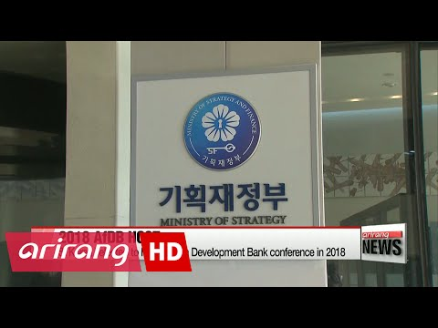 S. Korea selected to host African Development Bank annual conference