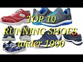 Top 10 Running shoes under 1000 in India ||2018