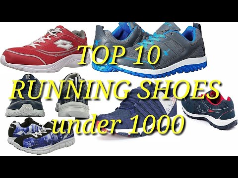 Top 10 Running shoes under 1000 in India   2018