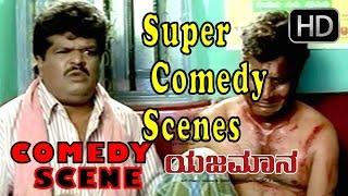 Video Yajamana Movie | Super Comedy Scenes | Kannada Comedy Scenes 222 | Dr.Vishnuvardhan,Tennis Krishna download MP3, 3GP, MP4, WEBM, AVI, FLV November 2017