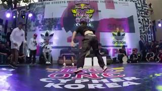 Red Bull BC One Cypher Korea | Final: Leon vs. Zooty Zoot