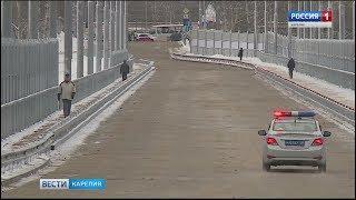 Сегодня в Петрозаводске торжественно открыли Гоголевский мост