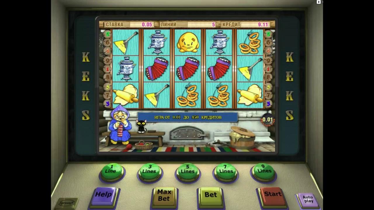 Азартные игры казино бесплатные