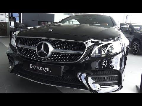 2017 Mercedes-Benz E200 Sport Coupe. Обзор (интерьер, экстерьер, двигатель).