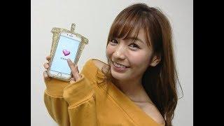 Entertainment News 247 - ほのか大興奮、デート番組MCとして朝比奈彩とガールズトーク
