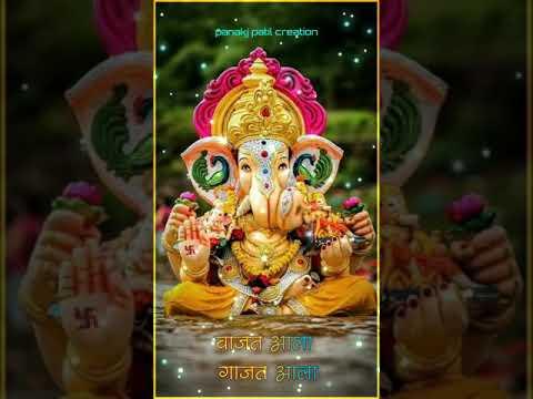 vajat-aala-gajat-aala-|-वाजत-आला-गाजत-आला-|-ganpati-bappa-|-marathi-song