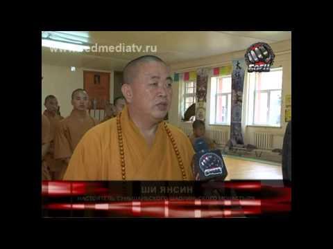 Настоятель Шаолиньского Монастыря в Центре ДАМО 30.08.13
