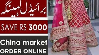 Fancy Bridal dresses  | Wedding lehenga | Latest lehenga designs 2020
