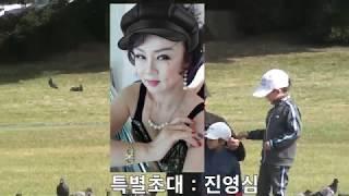 섹시 디바 가수 진영심 / 내것 니것 따지지마라 / K-pop 전국 가요시대 /서대전시민공원/서대전야외음악당