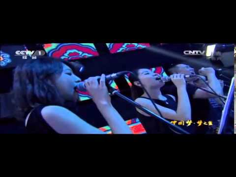 [梦想星搭档]第9期 歌曲《青藏高原》 演唱:程琳、阿鲁阿卓