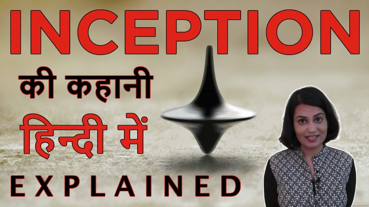 Download INCEPTION Movie Explained in Hindi