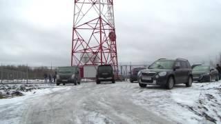 В Северодвинск пришло цифровое эфирное телевидение РТРС