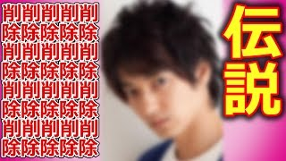 「デスノート」ドラマが神展開!忍成修吾セリフがヤバすぎて炎上 http:/...