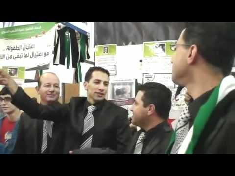 Tous contre BACHAR AL ASSAD! Le groupe palestinien AL-ITISSAM chante en solidarité...