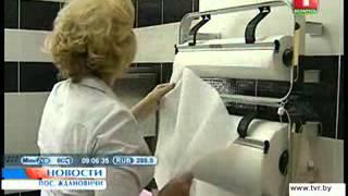В санатории профсоюзов открылась  водогрязелечебница