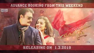 Yajamana Advance booking from this weekend | Darshan Thoogudeepa, Rashmika Mandanna | V Harikrishna