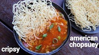 american chop suey recipe  veg american chopsuey  veg chopsuey recipe