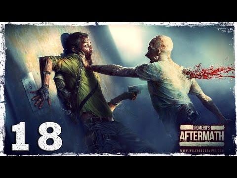 Смотреть прохождение игры [COOP] Aftermath. #18: Неплохой лут.