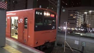 夜の大阪環状線 201系桜島行き 大阪駅発車