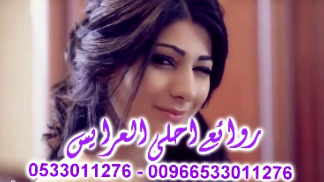5c26b8d5affcb حسين الجسمي - لا إله إلا الله - الورد الابيض باسم افنان تنفيذ بالاسماء
