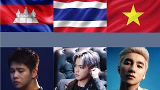ASEAN POP (Cambodia , Thai , Vietnam) ep.1