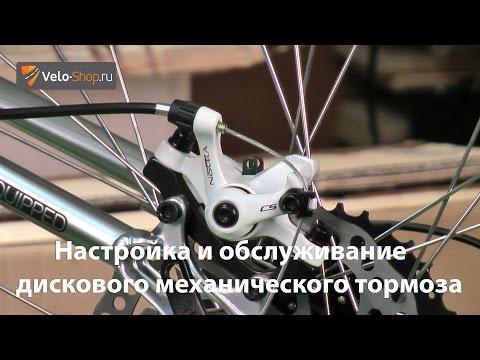 Сборка и настройка механического дискового тормоза