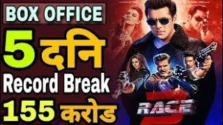 race 3 5th day collection