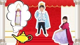 ★おうくん王子のほしいもの「魔法のランプ」★Prince Oui and magic lamp★ thumbnail