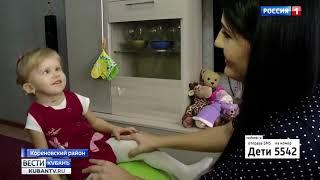 Лиза Сигида, 2 года, тугоухость 4-й степени справа, глухота слева, требуется слуховой аппарат