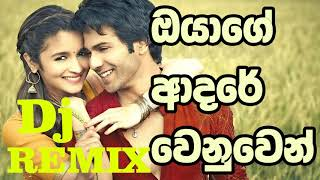 2K18 Lovers Gift New Sinhala Dj Remix Mix New Songs|Sinhala New Songs 2018
