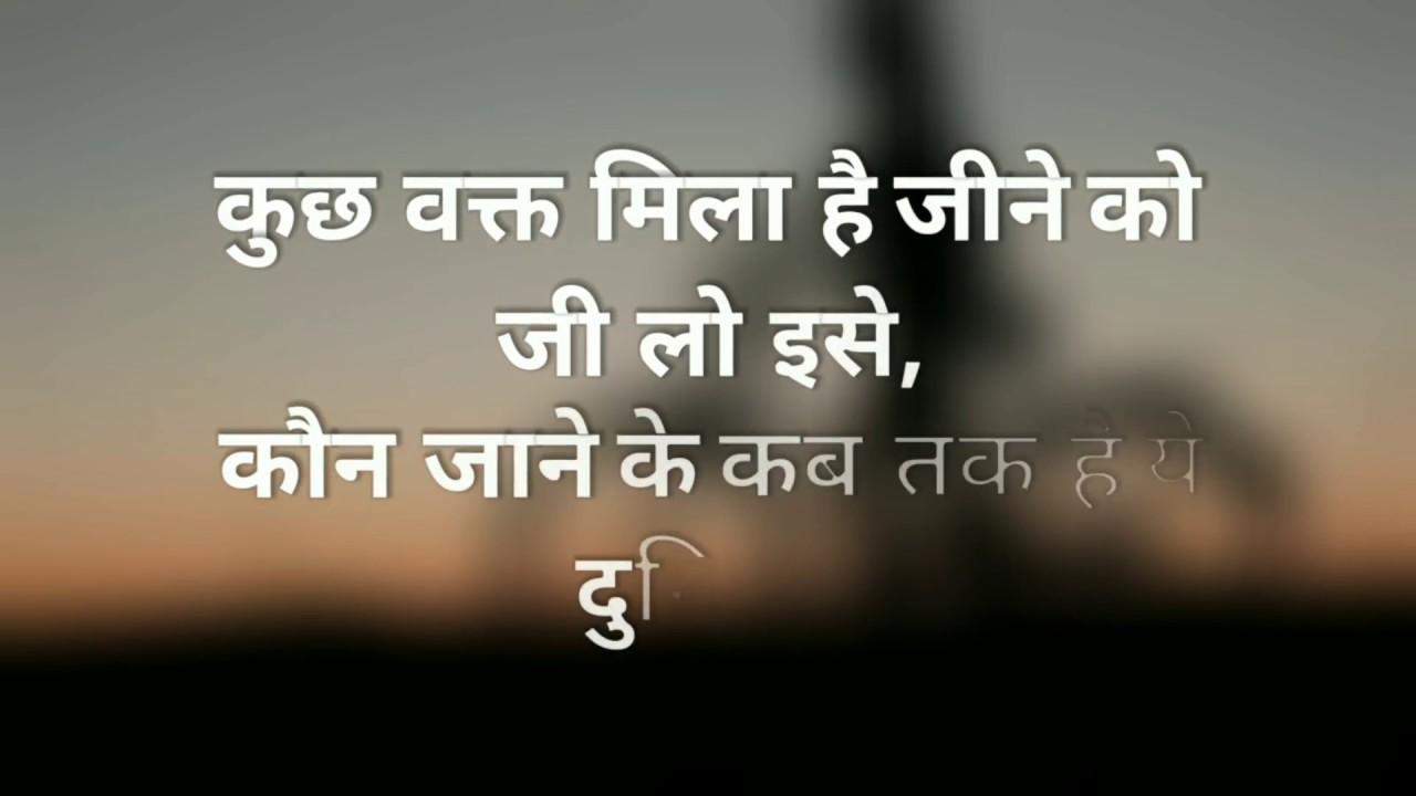 Sad love shayari in hindi   kabhi naraz mat hona, sad status in hindi