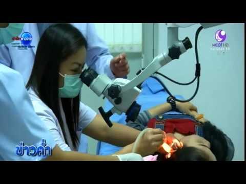 สู่หนึ่งเดียวในอาเซียน : โครงการฝึกอบรมแพทย์เชื่อมน้ำใจไทย-ลาว