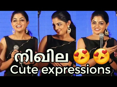 Nikhila Vimal Cute Expressions |Malayalam Actress Nikhila Vimal |Malayalam Movies|Mera Naam Shaji