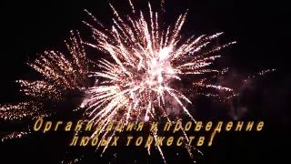Арт студия Премьера Южноуральск HD 2016